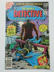 Detective Comics (December 1978) #480 Perfect Fighting Machine! VG+