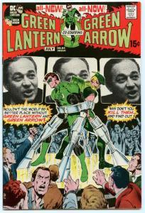 Green Lantern 84 Jul 1971 VF+ (8.5)