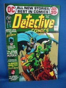 Detective Comics #425 (Jul 1972, DC) VF WRIGHTSON