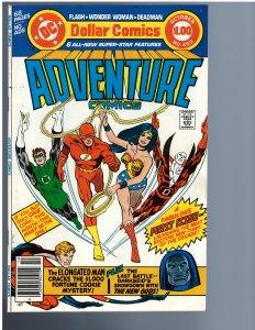 Adventure Comics #459 (1978)