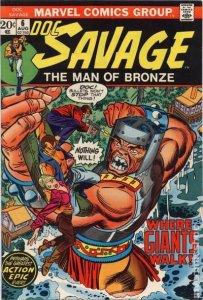 1972 Doc Savage #6