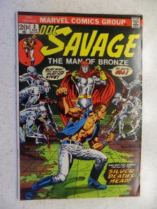 DOC SAVAGE # 3 MARVEL PULP ACTION ADVENTURE