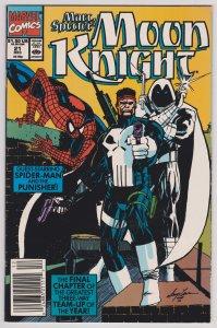 Marc Spector: Moon Knight #21 (VF-NM) Copper Age 1990