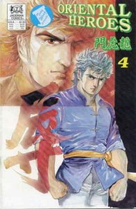 Oriental Heroes #4 VF; Jademan | save on shipping - details inside