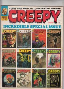 Creepy Magazine #48 (Oct-72) FN- Mid-Grade