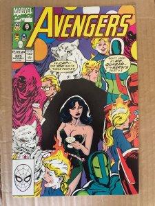 Avengers #325