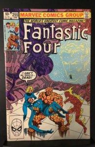 Fantastic Four #255 (1983)