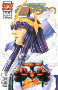 Nadesico #14 VF/NM; CPM | save on shipping - details inside