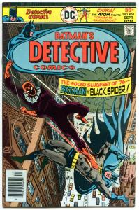 DETECTIVE COMICS #462 463 464 465, VF+, Batman, Crusader, Black Spider,1937 1976