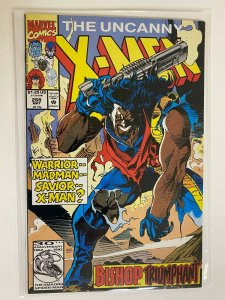 The Uncanny X-Men #288 8.5 VF+ (1992)