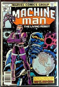 Machine Man #5 (1978)