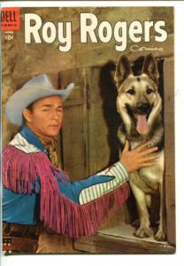 ROY ROGERS #87-1955- PHOTO COVER-KING OF THE COWBOYS--vg
