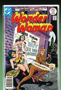Wonder Woman #230 (1977)