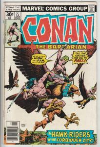 Conan the Barbarian #75 (Jun-77) NM- High-Grade Conan the Barbarian