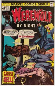 Werewolf by Night #29 (May-75) VF/NM High-Grade Werewolf