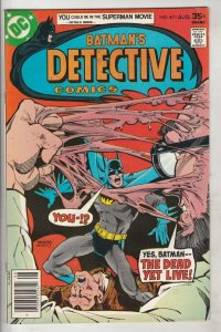 Detective Comics #471 (Jun-77) VF/NM High-Grade Batman