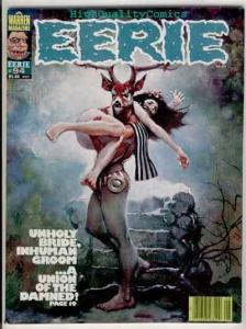 EERIE #94, VF+, Vampirella / Rook x-over, Blood, 1978, more Mags in store