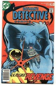 DETECTIVE COMICS #474-comic book FIRST DEADSHOT-VF
