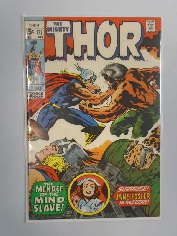 Thor (1st Series Journey Into Mystery) #172, 5.5 (1970)