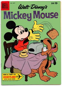 MICKEY MOUSE #73 (Aug 1960) * Dell Comics * 6.0 FN  • All Paul Murry!
