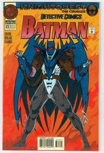 Detective Comics #675 (Jun-94) NM/NM- High-Grade Batman