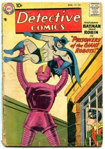 DETECTIVE COMICS #258-1958-robot cover-BATMAN-DC SILVER AGE-fair