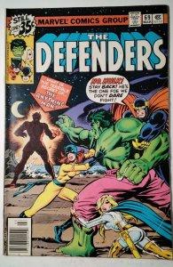 The Defenders #69 (1979) Marvel Comic Book J757