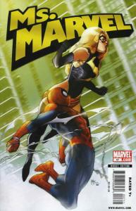 Ms. Marvel (2nd Series) #47 VF/NM; Marvel | save on shipping - details inside
