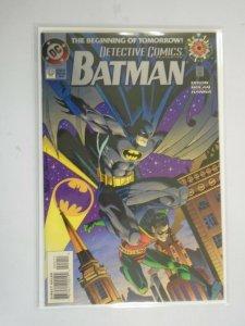 Detective Comics #0 6.0 FN (1994 1st Series)