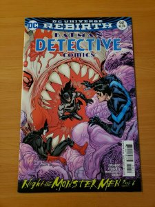 Detective Comics #942 ~ NEAR MINT NM ~ (2016, DC Comics)
