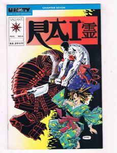 Rai #6 NM Valiant Comics Modern Age Comic Book Aug 1992 DE43 TW14