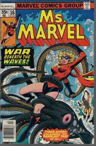 Ms Marvel #16 (Marvel, 1978) KEY 1st Mystique Cameo