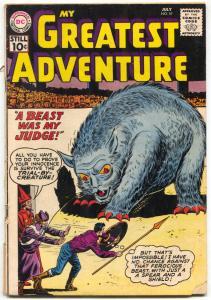 My Greatest Adventure #57 1961-DC Silver Age SCI-FI 1VG-