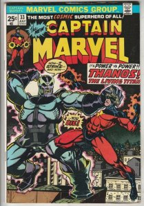 Captain Marvel #33 (Jul-72) NM- High-Grade Captain Marvel
