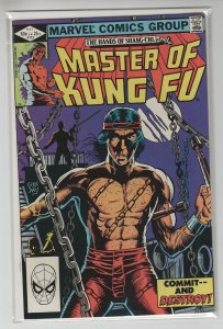 MASTER OF KUNG-FU (1974 MARVEL) #112 VF+ A67614