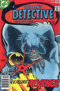 Detective Comics #474 (ungraded) stock photo / SCM / ID#002