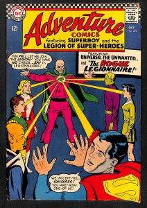 Adventure Comics #349 (1966)