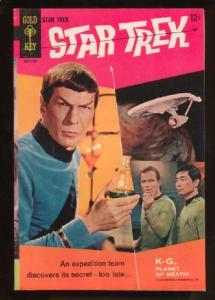 Star Trek (1967 series) #1, VF (Actual scan)