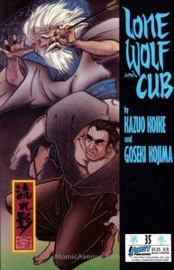 Lone Wolf and Cub #35 VF/NM; First | save on shipping - details inside