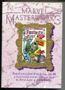 Marvel Masterworks The Fantastic Four-Vol 21-Stan Lee-1992-HC-VG/FN