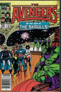 Avengers #259 (Marvel, 1985) NM