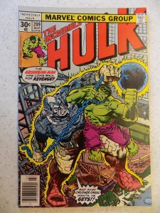 INCREDIBLE HULK # 209 MARVEL ACTION ADVENTURE