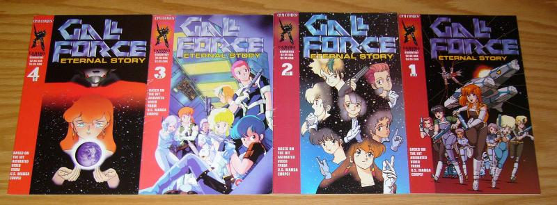 Gall Force: Eternal Story #1-4 VF/NM complete series - cpm manga comics set lot