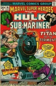 Marvel Super-Heroes (1967 series) #34, VF- (Stock photo)