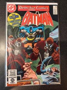 Detective Comics #533   Green Arrow Batman Gene Cola  HIGH GRADE VF+