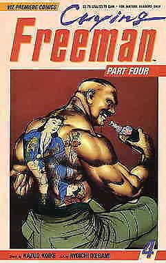Crying Freeman Part 4 #4 VF/NM; Viz | save on shipping - details inside