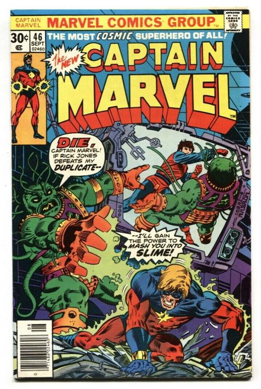CAPTAIN MARVEL #46 1st appearance of Supremor - comic book