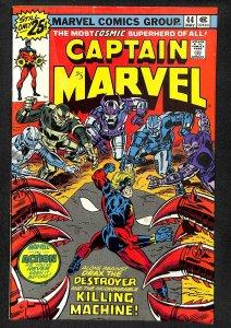 Captain Marvel #44 (1976)
