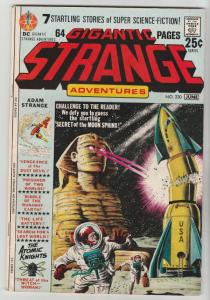 Strange Adventures #230 (Jun-71) VF/NM High-Grade Adam Strange, Alana