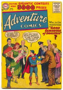 Adventure Comics #227 1956- SUPERBOY- Aquaman- Green Arrow VG